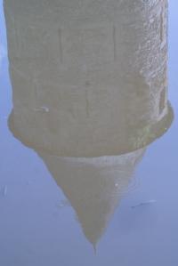 P1220476